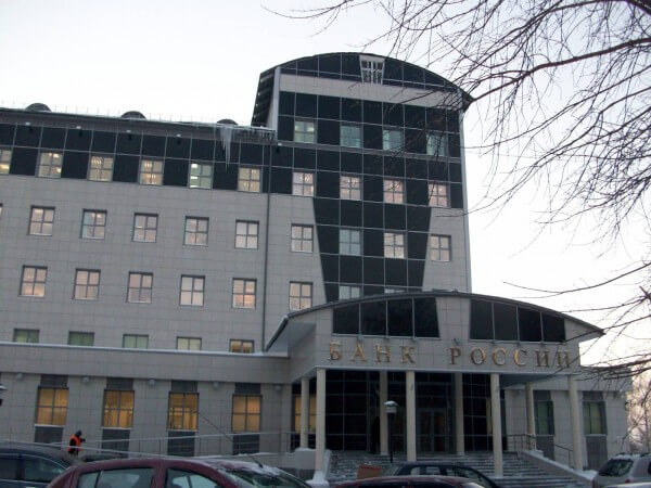 Построить банк в Минске, строительные подрядчики