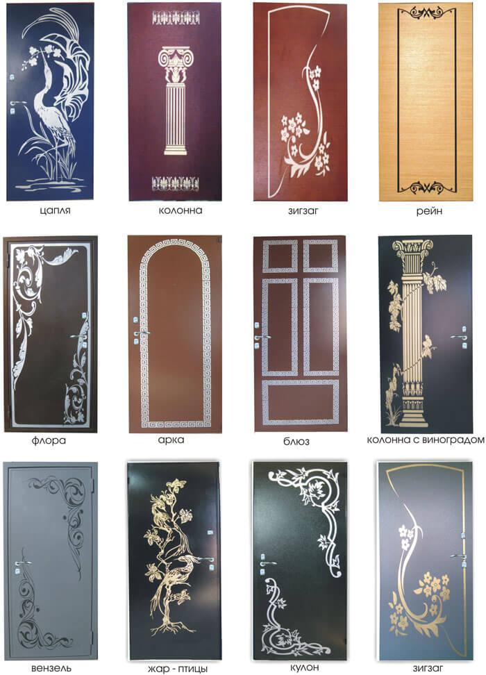 железние двери с узором