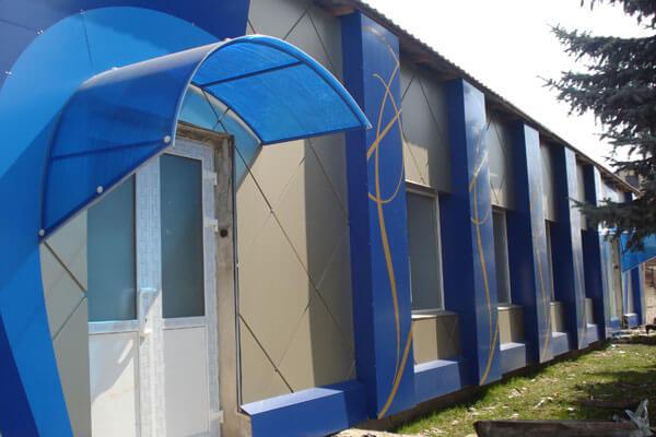 Материалы для облицовки фасада в Минске