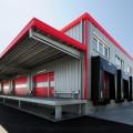 Производственные здания цена строительства