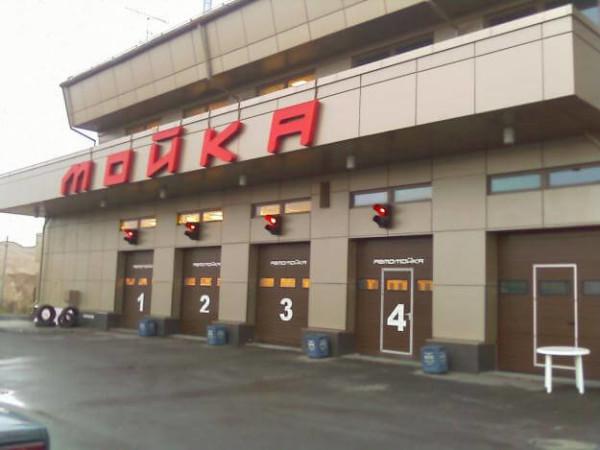 Строительство автомоек под ключ в Минске