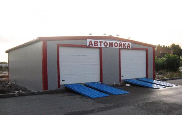 Заказать построить каркасную автомойку в Минске