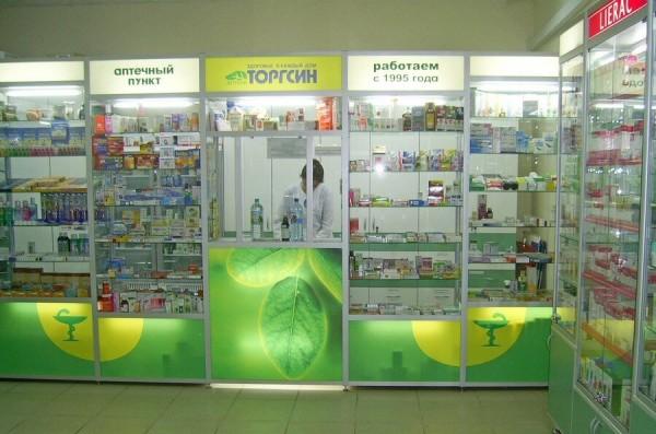 Заказать построить аптеку из металлоконструкций в Минске