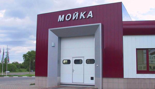 Строительство автомоек из сэндвич-панелей в Минске