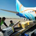 Авиаперевозка цена доставки самолетом