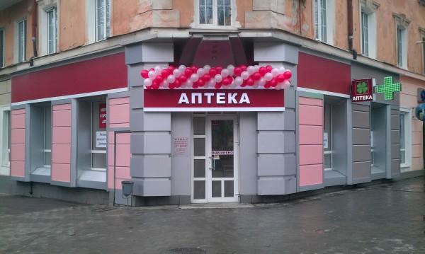Проектирование аптеки в Минске