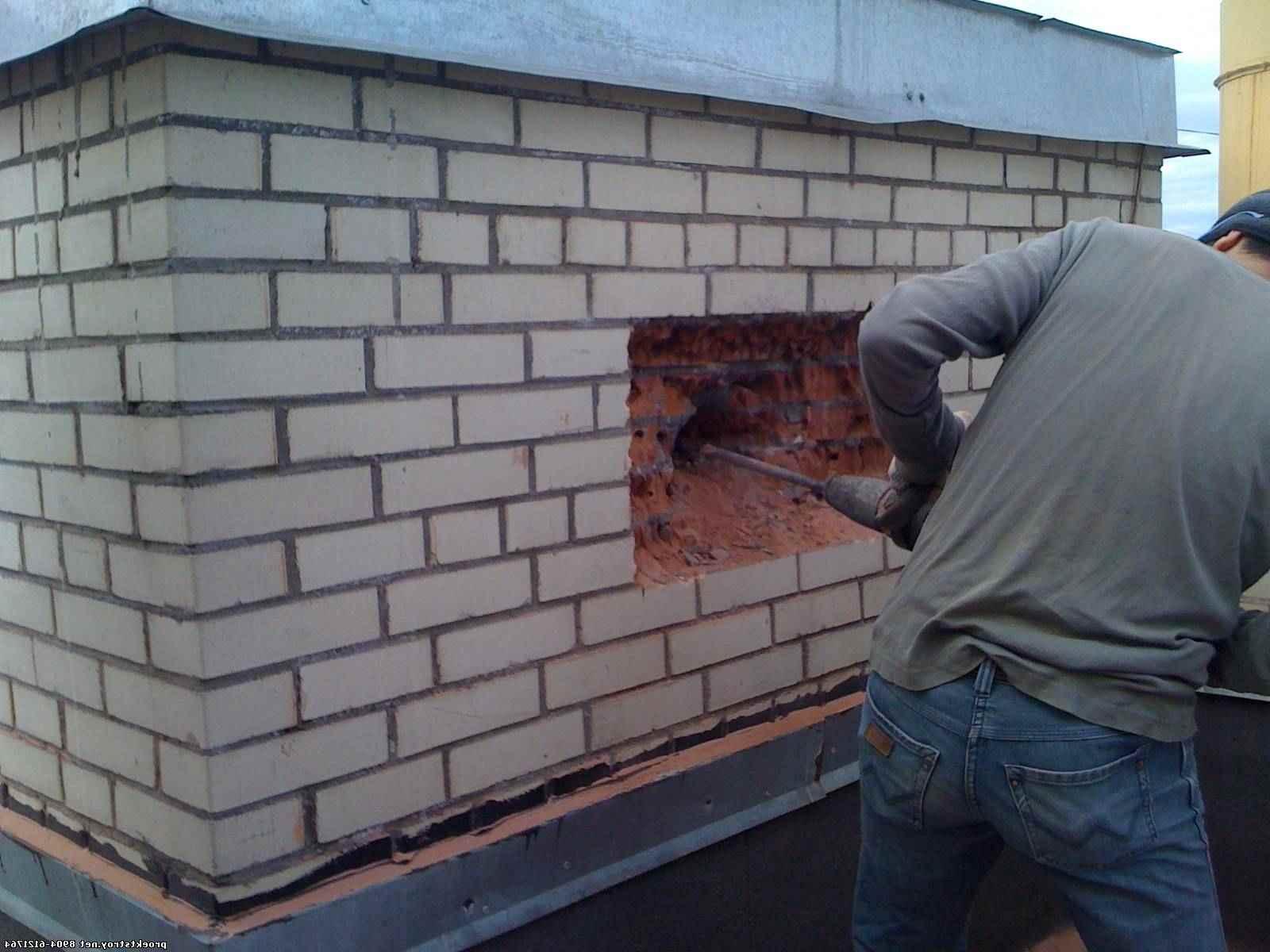 Стоимость демонтажа кирпичных стен в два кирпича