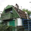 Разборка крыши цена поменять