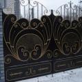 Кованые въездные ворота цена мастера