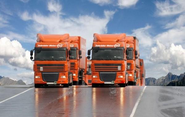 Доставка грузов из стран Евросоюза цена доставить груз