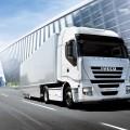 Доставка грузов из Германии цена грузоперевозок