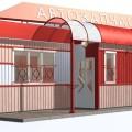 Проектирование торговых павильонов в Минске под ключ